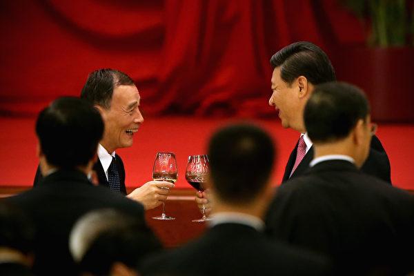 路透社引述跟高层有关系的消息来源说,中纪委书记王岐山希望高级官员公布他们的财产。(Feng Li/Getty Images)