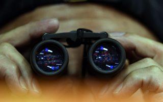 美國會美中經濟安全審查委員會(US China Economic and Security Review Commission, USCC)2016年年度報告指出,來自北京的情報收集行動,對美國國家安全構成巨大且日益嚴重的威脅。(JOHANNES EISELE/AFP/Getty Images)