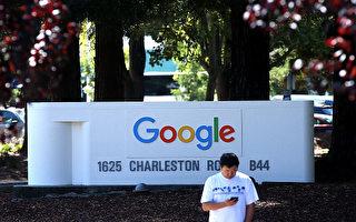 谷歌公司連續第二年榮登個工程和IT畢業生最想去的公司榜首。(Justin Sullivan/Getty Images)