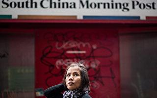 阿里巴巴下一步 傳北京希望出售《南華早報》