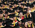 2005年六月份,上海交通大学毕业生。(China Photos/Getty Images)
