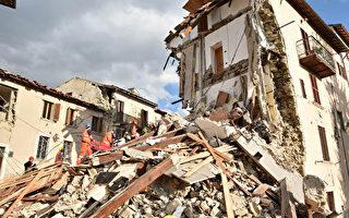 意大利佩鲁贾两个月再遇强震 规模7.1