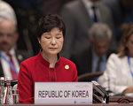 韓國總統朴槿惠深陷政治醜聞。(Nicolas Asfouri–Pool/Getty Images)