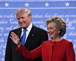 9月26日纽约,川普和希拉里在美国大选首次辩论会上。(JEWEL SAMAD/AFP/Getty Images)