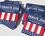 10月4日美国大选副总统候选人辩论会在维吉尼亚州朗沃德大学举行。图为这次辩论会的宣传品。(SAUL LOEB/AFP/Getty Images)