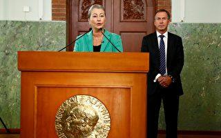 哥伦比亚总统桑托斯获2016诺贝尔和平奖