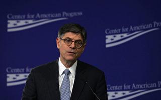 美國財政部週四(13日)公布新規,防止美國企業的「稅負倒置」(Tax Inversion)的避稅行為。圖為財政部長路傑克(Jack Lew)。(Alex Wong/Getty Images)