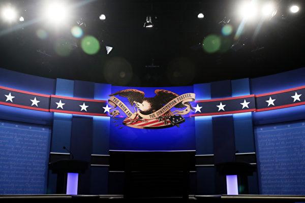 美大选第三场辩论最大看点 川普如何逆转胜