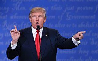 是否接受大選結果?川普改口提出條件