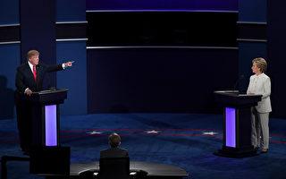 美總統大選終場辯論落幕 七個難忘瞬間必看
