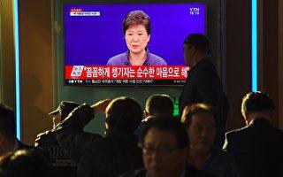 朴槿惠擬修憲允總統連任 遭質疑欲轉移醜聞