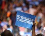 目前距离美国大选只剩12天,为最终赢得通往白宫的270张选举团票,川普和希拉里进入最后冲刺阶段。图: 10月27日北卡州,选民在希拉里的竞选集会中舞动标语牌。(LOGAN CYRUS/AFP/Getty Images)