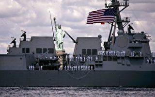 美国于2016年10月13日,从尼采号驱逐舰上发射数枚战斧导弹,摧毁也门胡赛叛军的3个雷达站。本图为尼采号的档案照。(Spencer Platt/Getty Images)