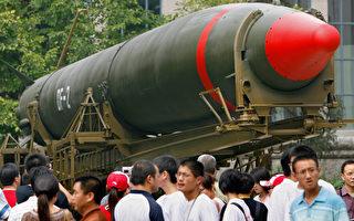 卡内基报告:中美核弹头数量差异的原因