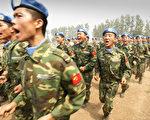 中共据信正在觊觎联合国维和行动部主管职务。该位置将令一个人权纪录恶劣的国家负责拥有10万维和人员的世界上第二大远征军。(PETER PARKS/AFP/Getty Images)