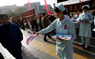 中国年轻人当中的HIV/AIDS感染率在以惊人的速度增加。从2011年到2015年,15-24岁人群的感染率上升了35%。(China Photos/Getty Images)