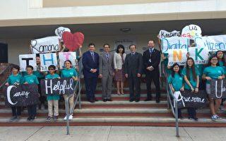雷蒙娜小學學生與學區官員慶祝「數字公民週」開始。(李子文/大紀元)