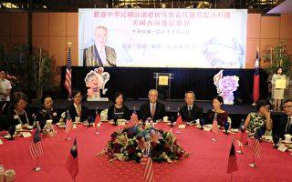 前中華民國副總統吳敦義伉儷美國行,訪問了紐約、波士頓、休士頓、舊金山、洛杉磯等地,預訂10月6日返國。10月2日受到700多位熱情的美西南僑民歡迎。(袁玫/大紀元)