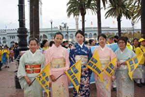 日本的法轮功学员滕岛田心子(左二)(骆亚/大纪元)