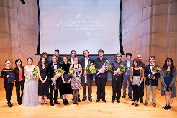 新唐人钢琴大赛揭晓 加拿大选手获金奖