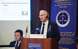 德国国会议员帕策尔特参加2016年10月28日在柏林举办的反强摘国际论坛。(吉森/大纪元)