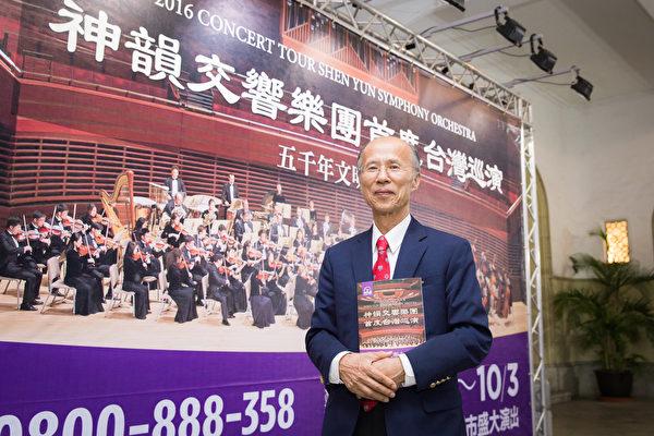 中法比瑞文化經濟協會理事長呂慶龍。(陳柏州/大紀元)