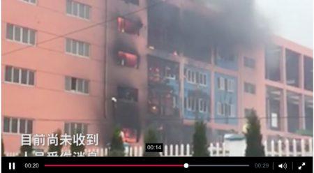 10月16日,连云港市化工产业园一农药厂发生爆炸。图为事发现场。(视频截图)