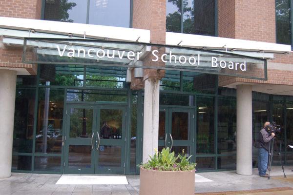 溫哥華關閉學校程序無限期暫停