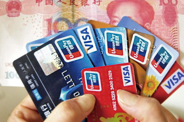 大陆网上非法买卖身份证、银行卡已成完整黑色产业链,其下游是电信诈骗、伪卡盗刷、行贿受贿等犯罪行为。(AFP)