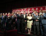 駐紐約台北經文處舉行隆重慶祝105年國慶酒會。 (林丹/大紀元)