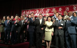 驻纽约台北经文处举行隆重庆祝105年国庆酒会。 (林丹/大纪元)