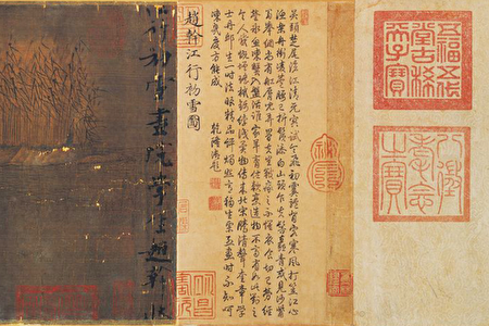 五代南唐 赵干《江行初雪图》题签。(公有领域)