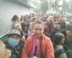 10月19日,大陸29個省市區超過一萬名民辦及代課教師,在北京國家信訪局外發起集體上訪行動。(上訪者提供)