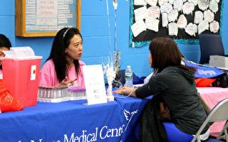 圣名医院携手中校 举办免费讲座与筛检