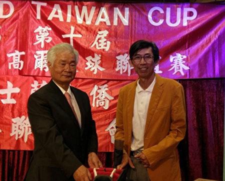 温锦文侨务委员颁发第十届台湾杯高球联谊赛总杆冠军奖给徐大钧先生。(昆士兰台湾中心)
