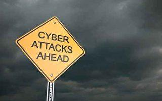 安全专家:中共黑客试图攻击美台国防会议
