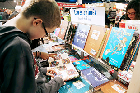 阅读障碍用于形容阅读上有困难的人,是与阅读相关的问题。人们对阅读障碍和其治疗方式经常有误解。  (FRANCOIS GUILLOT/AFP/Getty Images)