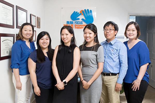 紐約焦點手部上肢治療診所(Focus Occupational Therapy)的員工,左三爲診所創立人黃思暖治療師。(張學慧/大紀元)