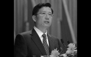 7月,強衛不再擔任江西省委書記,轉任中共人大虛職。有消息說,強衛已被立案調查。(網路圖片)