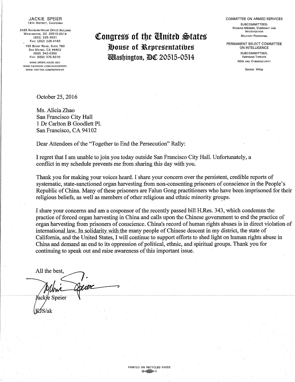 support-letter-from-speier