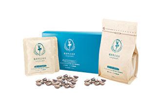 """蕴谱en pointe提供""""健康、美味、养生""""的精品咖啡"""