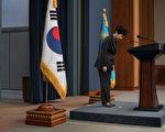 韓國總統朴槿惠「閨蜜干政」醜聞纏身,她在4日發表全國談會時含淚向韓國人民鞠躬道歉,並交出部分總統職權。(AFP PHOTO / POOL / Ed JONES AND Ed Jones)