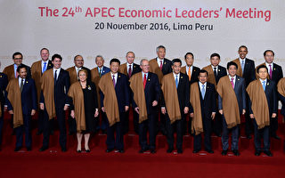 川普上台TPP或废除 习近平称进一步开放经济