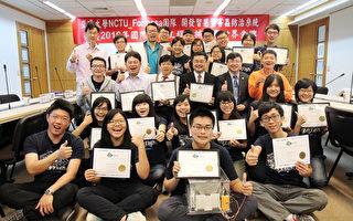 國立交通大學團隊開發的智慧型害蟲防治系統,參加 2016國際基因工程機械競賽,獲世界金牌及三項大會特 別獎。(交通大學提供)
