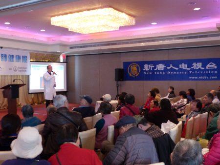 蒋威廉医师在新唐人健康展上讲解肺癌的诊治,听众座无虚席。