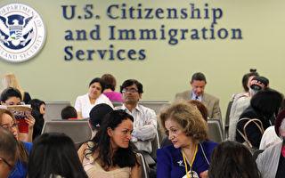 川普将调查签证滥用 H1-B与EB-5境遇大不同