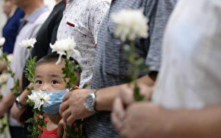中国四位年轻大学教师之死