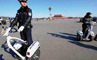 17年來,中共每年用於鎮壓法輪功及維權群眾的費用,成了中共最大的祕密之一。(AFP)