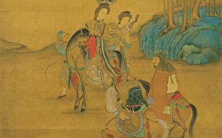 《明妃出塞图》,台北故宫博物院藏。(公有領域)