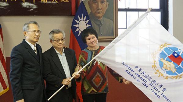 中华公所参访团拟访台 获授旗
